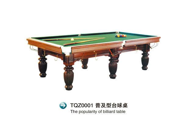 TQZ0001