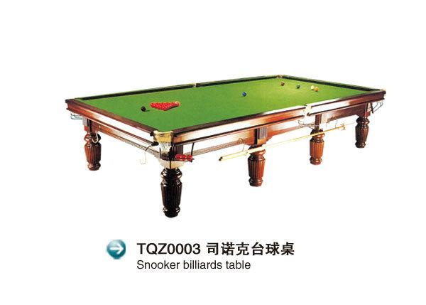 TQZ0003