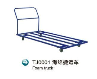TJ0001