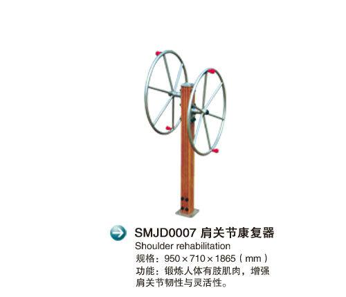 SMJD0007
