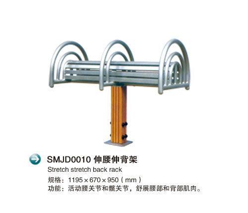 SMJD0010