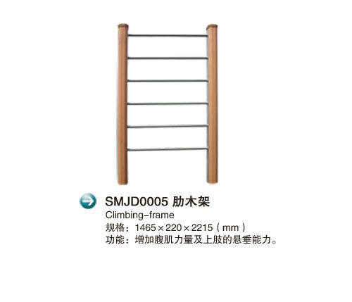 SMJD0005