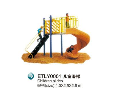 ETLY0001