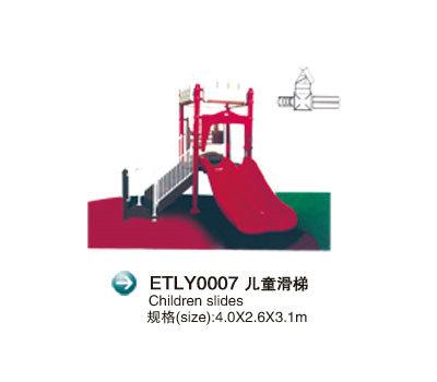 ETLY0007