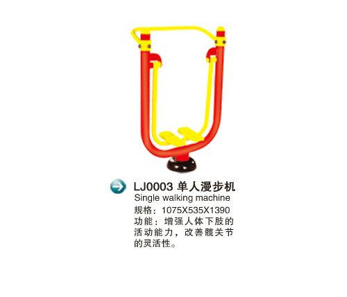 LJ0003
