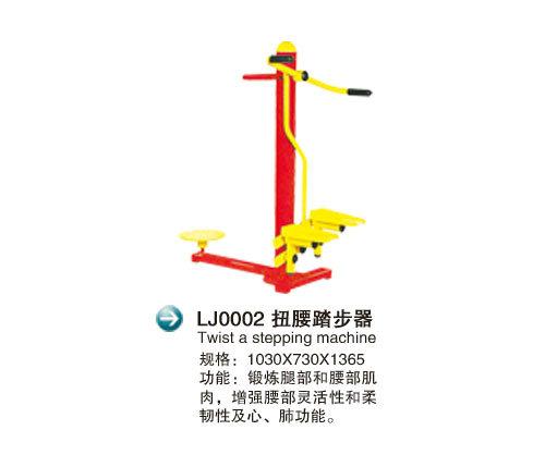 LJ0002