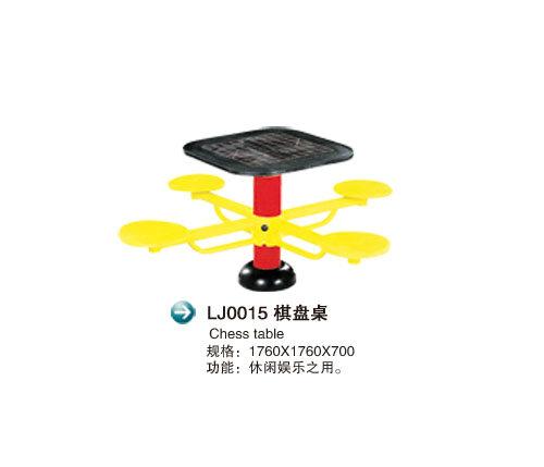 LJ0015