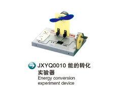 JXYQ0010