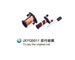 JXYQ0011
