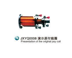 JXYQ0008