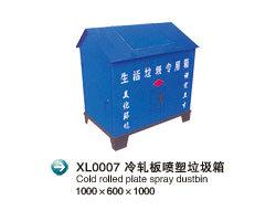 XL0007