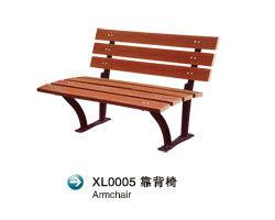 XL0005