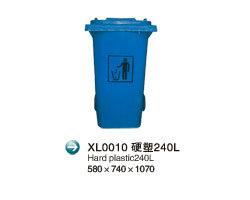 XL0010