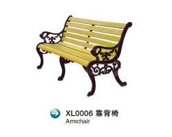 XL0006