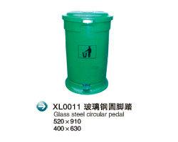 XL0011