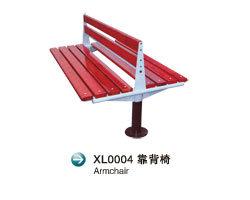 XL0004