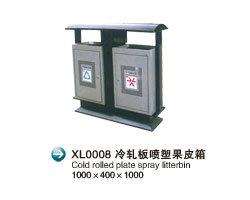 XL0008