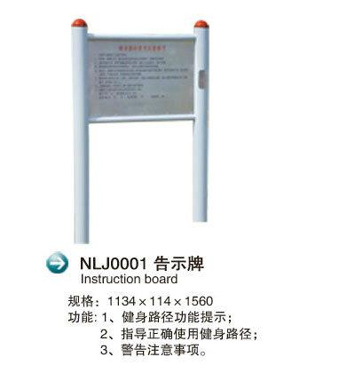 NLJ0001