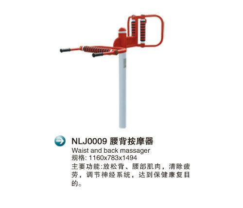 NLJ0009