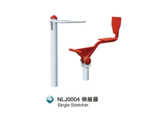 NLJ0004