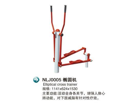 NLJ0005