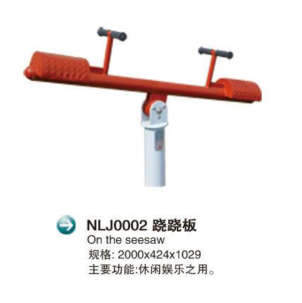 NLJ0002