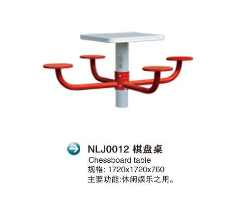NLJ0012