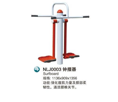 NLJ0003