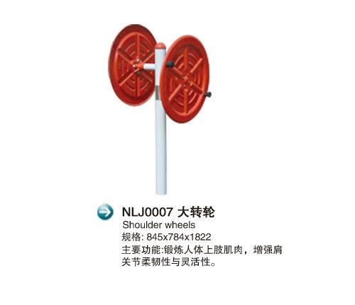 NLJ0007