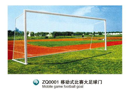 ZQ0001