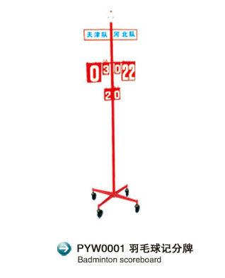 PYW0001