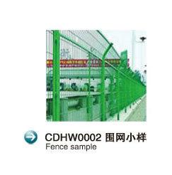 CDHW0002