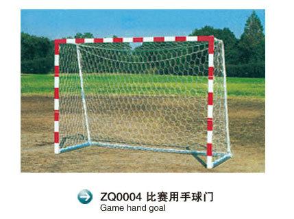 ZQ0004