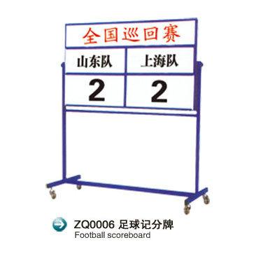 ZQ0006
