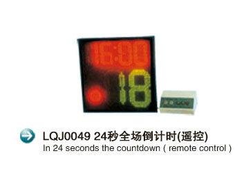 LQJ0049