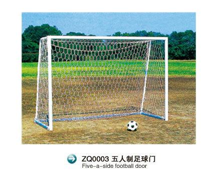 ZQ0003