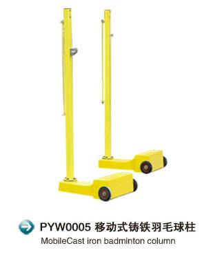 PYW0005