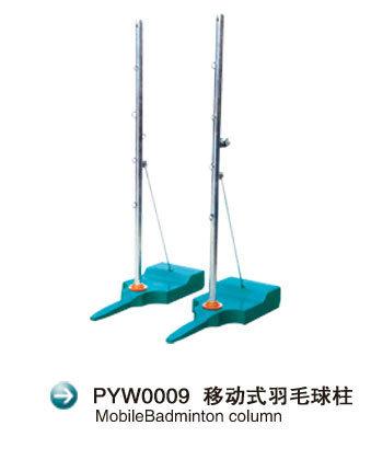 PYW0009