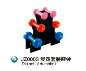 JZ0003