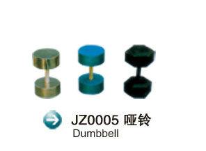 JZ0005