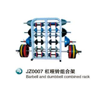 JZ0007
