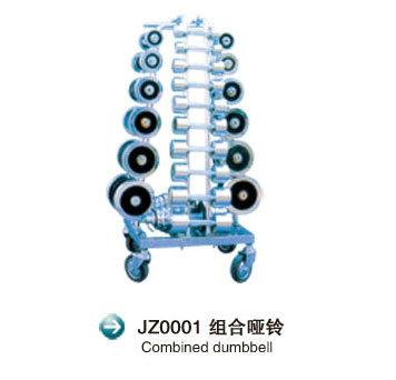JZ0001