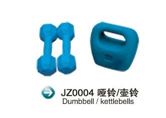 JZ0004