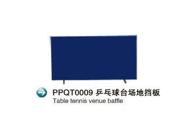 PPQT0009