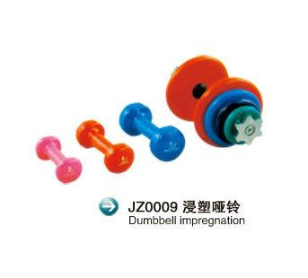 JZ0009