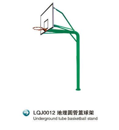 LQJ0012