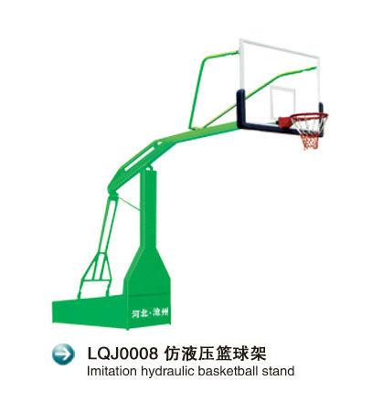 LQJ0008