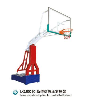 LQJ0010
